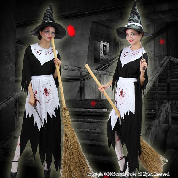 恐怖の血まみれゾンビ魔女コスプレ