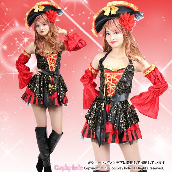 ハロウィンコスプレ 仮装  赤パイレーツ衣装