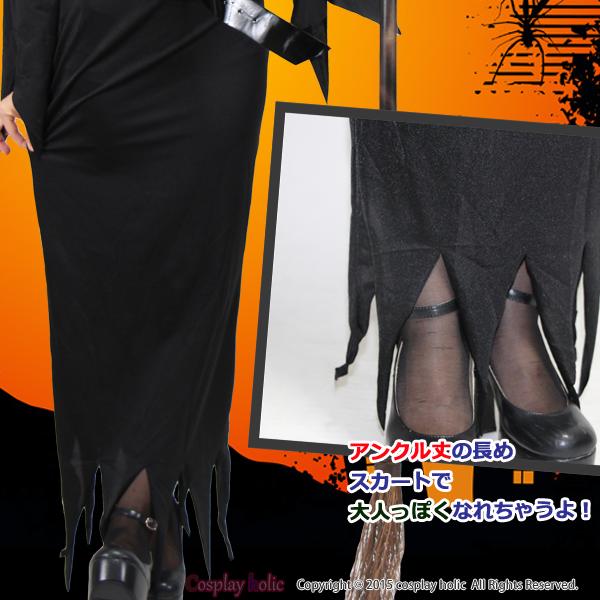 ハロウィン魔女コスプレ 仮装 ブラック衣装