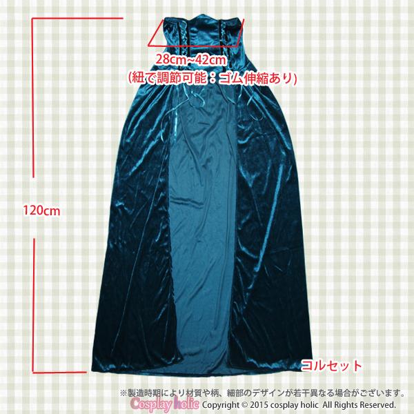 ハロウィンコスプレ 仮装 グリーン魔女ドレス衣装