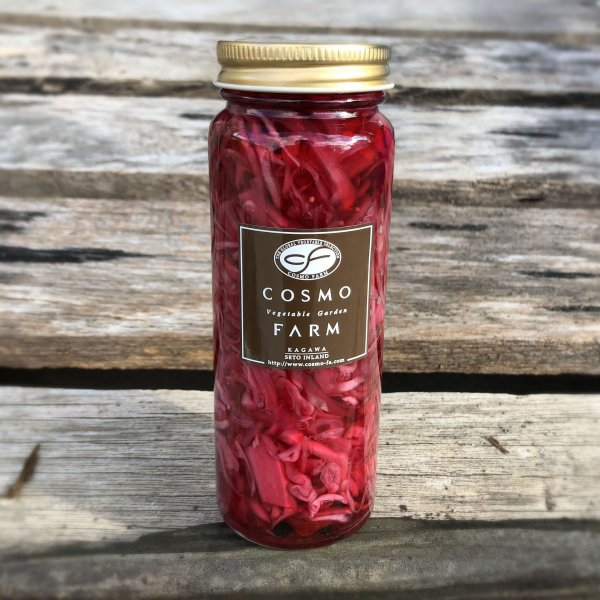 COSMOFARM 紫キャベツのピクルス(大)