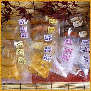 彩り漬魚セット(特)