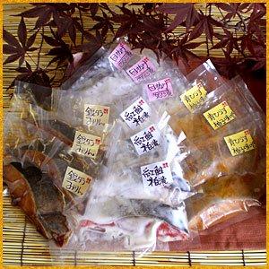 彩り漬魚セット(竹)