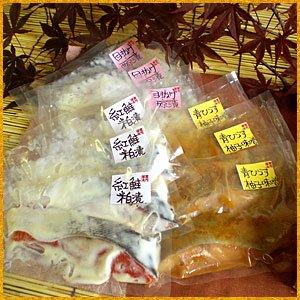 彩り漬魚セット(梅)