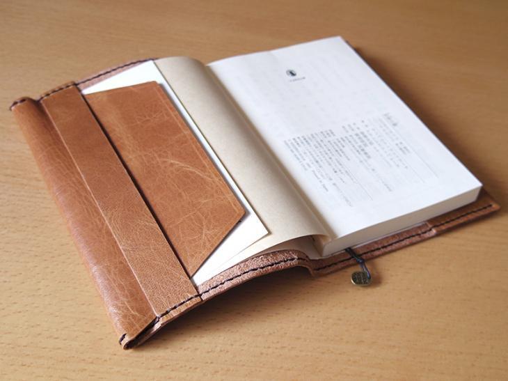 ブックカバー(文庫サイズ)