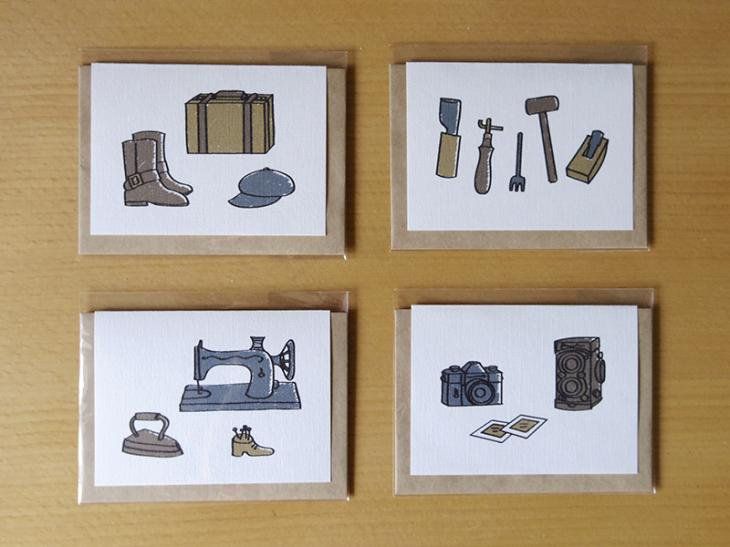 メッセージカード(道具シリーズ)4枚セット