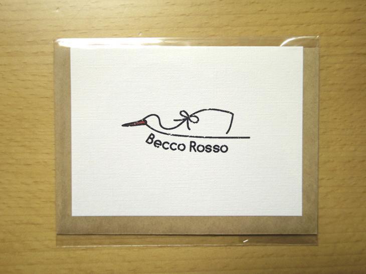 メッセージカード(Becco Rosso)