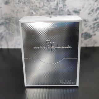 【飲むプラチナ】スパークリングプラチナパウダー 3個セット
