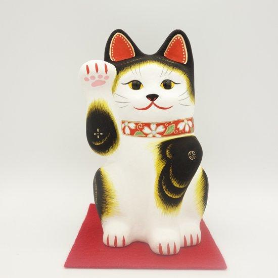 店先でお客を呼び込む商売繁盛の招き猫 にぎわいねこ(大きさ約19センチ) 土人形 置物 縁起物 開店祝い 記…