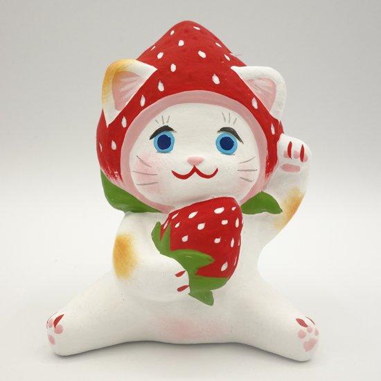 健康運アップのフルーツ招き猫いちごちゃん(約10センチ)土人形 置物 風水グッズ 縁起物 - 島