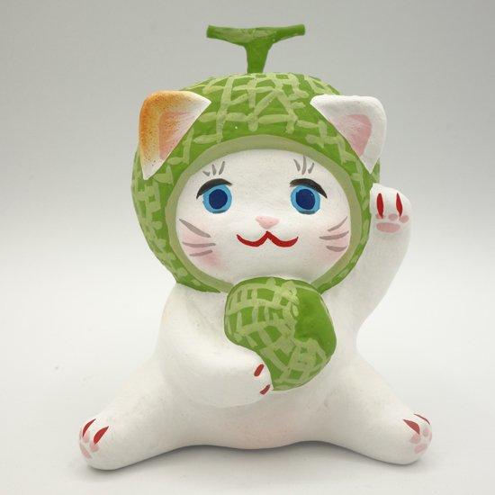 健康運アップのフルーツ招き猫メロンちゃん(約10センチ)土人形 置物 風水グッズ 縁起物 - 島