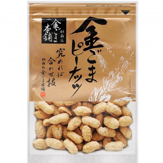 金ごまピーナッツ