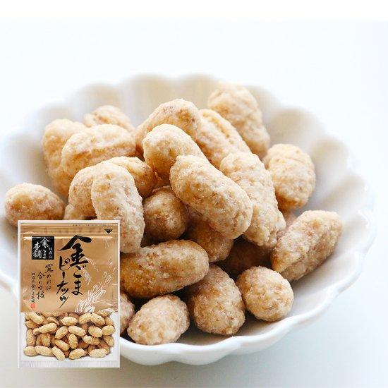 金ごまピーナッツ 80g 1