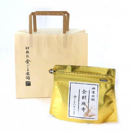【名入れ】 金ごまお配りギフト 金・銀パッケージ - お寺・神社向け (最小購入数50個) メイン