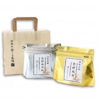 名入れ 金ごまお配りギフト 金・銀パッケージ2袋セット - お寺さま・神社さま向け (最小購入数50個)