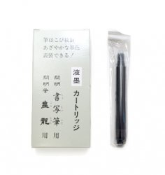 皇龍 液墨カートリッジ(10本入)