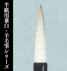 【久保田号/ネコポス対応】 (小)寛心