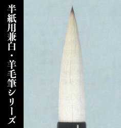 【久保田号/ネコポス対応】 (大)寛心