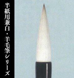【久保田号/ネコポス対応】 (小)興玄