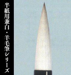 【久保田号/ネコポス対応】 (大)興玄