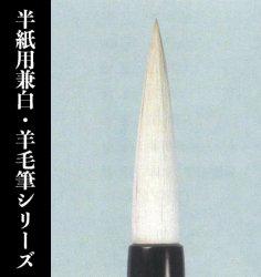 【久保田号】  (二号)無心