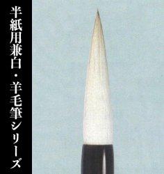 【久保田号】  (貢品)無心
