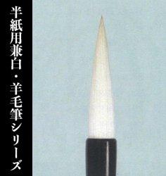 【久保田号】  白龍
