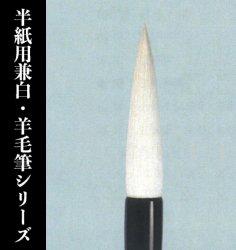【久保田号】 信貴