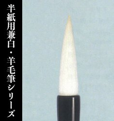 【久保田号】 (中)研心