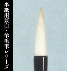 【久保田号】  (大)研心