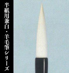【久保田号】  龍峰