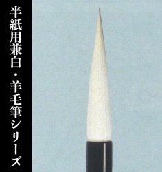 【久保田号】  (大)鶴嶺