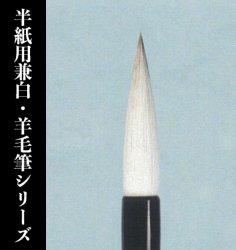 【久保田号】  (別製)鶴嶺