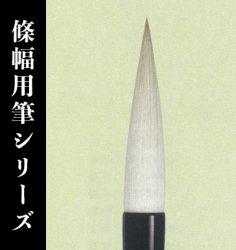 【久保田号】  (一号)竹紋