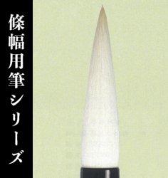 【久保田号】  (四号)竹紋