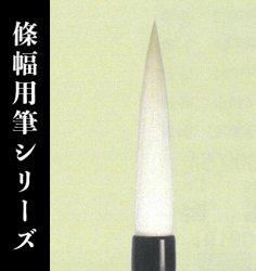【久保田号】  (小)朗澄