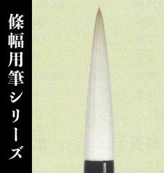 【久保田号】  (中)朗澄