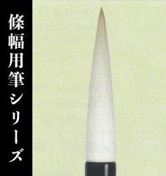 【久保田号】  (大)朗澄