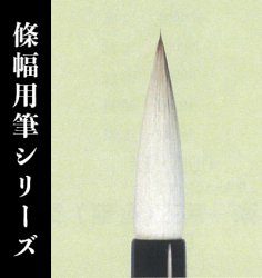 【久保田号】  (中)興玄