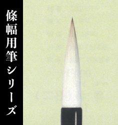 【久保田号】 (小)寛心