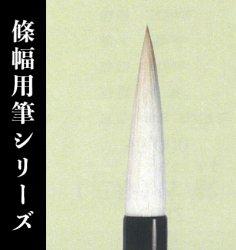 【久保田号】  (中)寛心