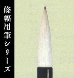【久保田号】  (大)寛心