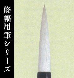 【久保田号】  (中)江月
