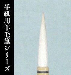 【久保田号】 鴻陵