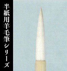 【久保田号】  (三号)精華