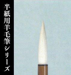 【久保田号】  洞水