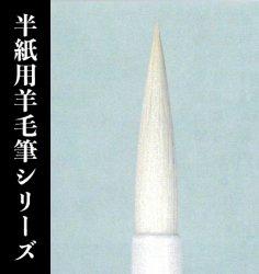 【久保田号】 (小)枯高