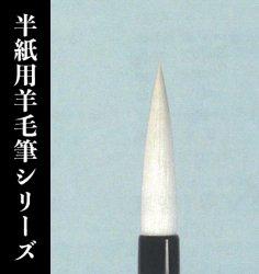 【久保田号】 道心