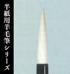 【久保田号】 (小)清心