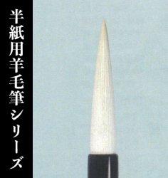 【久保田号】  (別製)清心